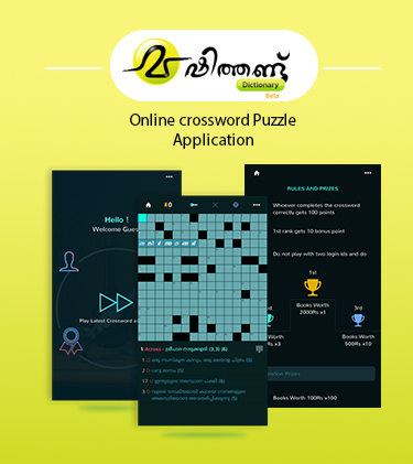 Mashithantu - Puzzle Mobile Application